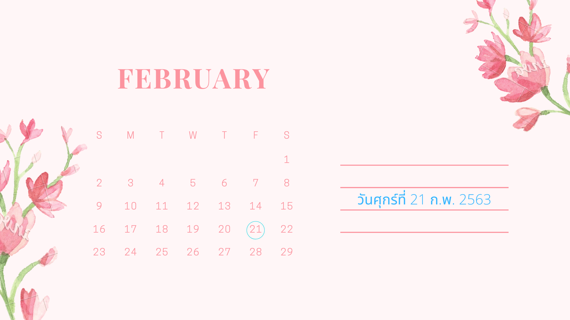Colorful Floral Grid Calendar