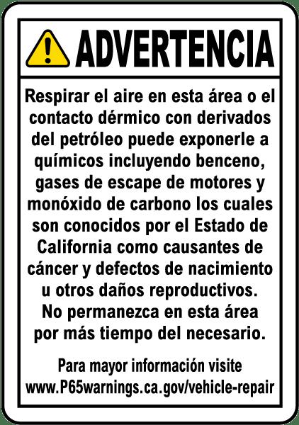 Spanish Vehicle Repair Facility Warning Sign K5834SP