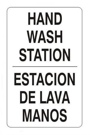 Bilingual HAND WASH STATION Sign