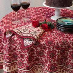 Kitchen Cart Table How Much Are New Cabinets Red Tablecloth, Holiday Decorative Tablecloth ...