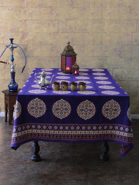 Purple Blue Tablecloth Moroccan Tablecloth Vintage