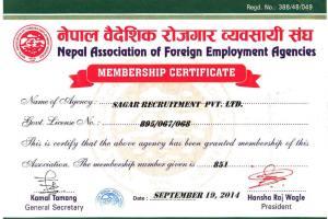 nafea-certificate