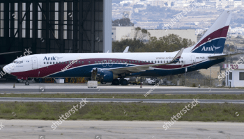 How To Change Your Arik Flight Route, Date And Time
