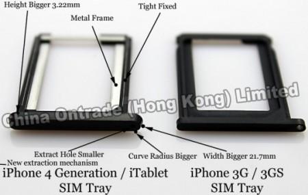 Altro che iPhone 4G, sembra un prototipo relativo al nuovo brevetto Apple