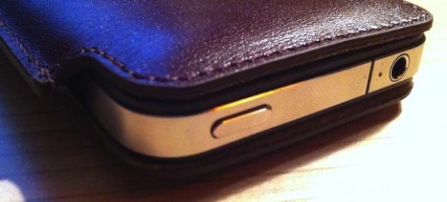 case iphone 4 Beyzacases