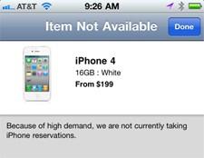 white-iphone-storewefwefwef