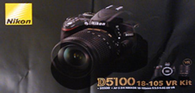 nikon-d5100-camera-box