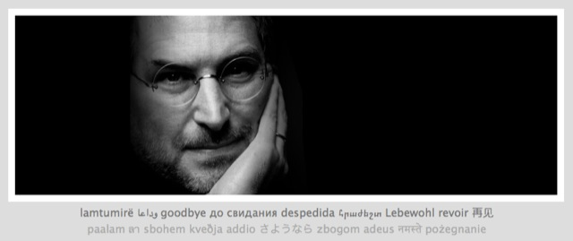 addio-jobs