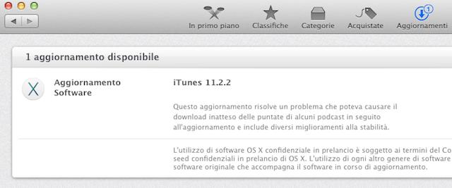 itunes-11.2.2