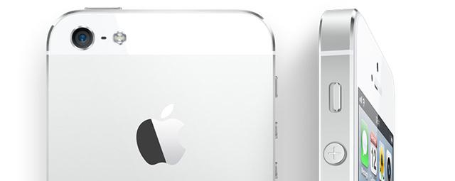 iphone5-bianco
