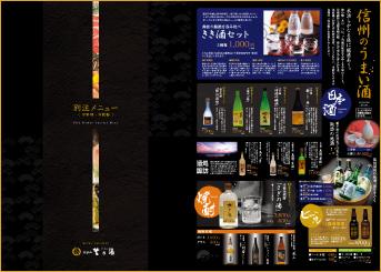 cuisine_menu01