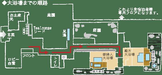 hotspring-kakenagashi-map