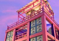 諏訪湖時の科学館 儀象堂