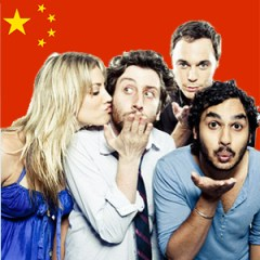 THE BING BANG THEORY NEMICA DELLA CINA