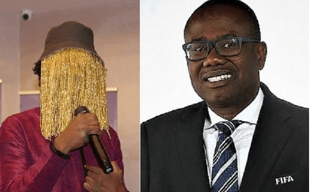 Why Kwesi Nyantakyi Might Not Be Prosecuted Following Anas Expose