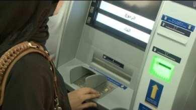 Photo of موريتانيا: حماية المستهلك تستنكر تعطل الخدمات المصرفية