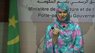 Photo of بنت مكناس تنفي ارتفاع الأسعار وتبرر تصفية سونيمكس