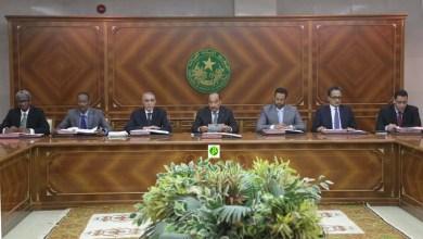 Photo of موريتانيا.. الحكومة تجري تعيينات واسعة