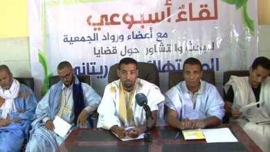Photo of موريتانيا.. حماية المستهلك تطالب بالتعويض عن انقطاع الإنترنت
