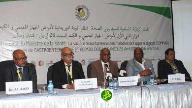 """Photo of موريتانيا.. وزارة الصحة تشيد بالجهود المتخذة لمكافحة """"الكبد"""""""