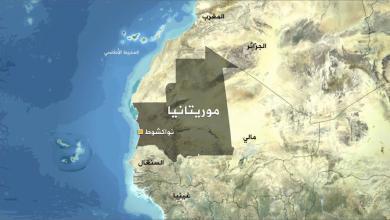 Photo of شركات تنقيب استرالية ترغب بالاستمار في موريتانيا