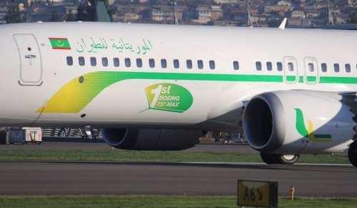 الموريتانية للطيران سيتوجب عليها نقل معداتها من مطار نواكشوط الدولي