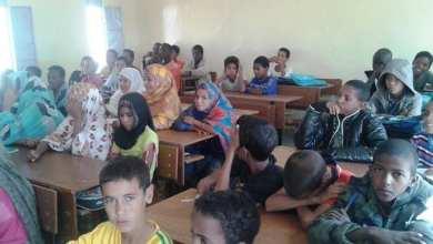 Photo of موريتانيا.. انطلاق مسابقة دخول السنة الأولى إعدادية