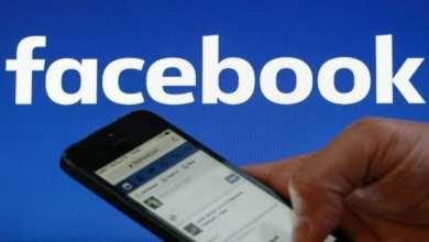 """Photo of """"فيسبوك"""" تؤكد أنها تتبادل البيانات مع شركات صينية"""