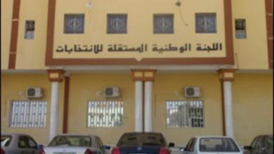 Photo of موريتانيا.. إطلاق عملية إيداع ملفات الترشحات للانتخابات المقبلة