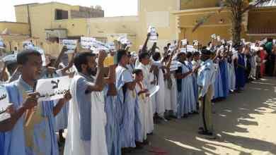Photo of موريتانيا.. الشرطة تفرق وقفة لطلاب مركز تكوين العلماء