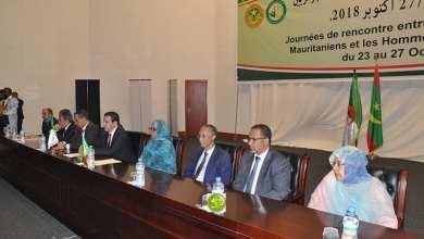 Photo of دعوة لتسهيل الإجراءات المالية بين موريتانيا والجزائر