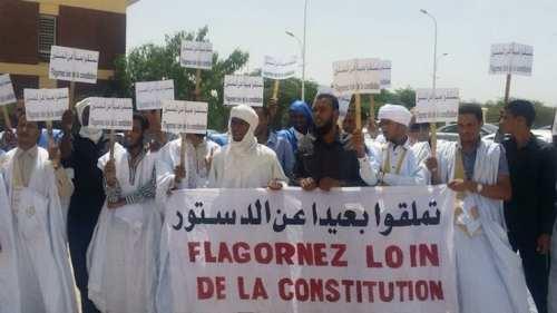 احتجاج شباب المعارضة ضد تعديل الدستور (أرشيف)