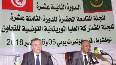 Photo of انطلاق الدورة 12 للجنة المتابعة الموريتانية التونسية