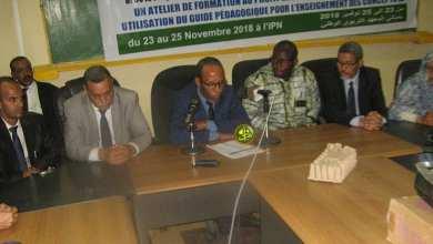 Photo of موريتانيا تبحث إدخال التربية البيئية في المسار الدراسي