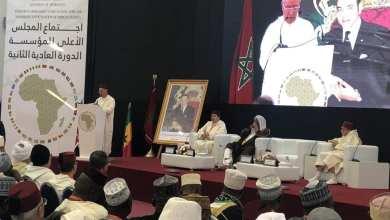 Photo of علماء أفريقيا: نسعى لترسيخ ثوابت الإسلام ومحاربة الإرهاب