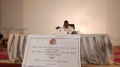 """Photo of محاضرة بالمركز الثقافي المغربي حول """"البعد العقائدي في المدح الشعبي"""""""