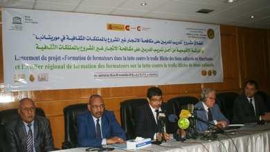 Photo of موريتانيا.. الحكومة تناقش الاتجار بالممتلكات الثقافية