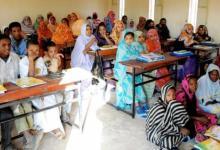 Photo of موريتانيا.. إعلان نتائج مسابقة مقدمي خدمة التعليم