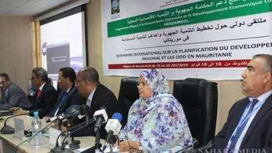Photo of موريتانيا.. لقاء دولي حول تخطيط التنمية الجهوية