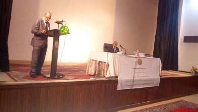 Photo of ندوة حول التبادل الاقتصادي بين موريتانيا والمغرب