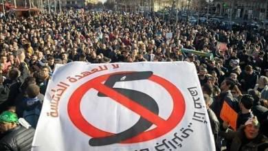 Photo of الجزائر.. احتجاجات رافضة لترشح بوتفليقة للرئاسة