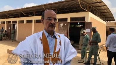 """Photo of القضاء الموريتاني يلغي حل حزب """"اللقاء الديمقراطي"""""""