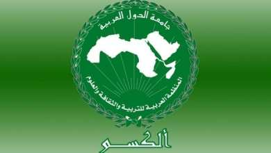 Photo of «الألكسو» تعقد مؤتمراً استثنائياً في موريتانيا