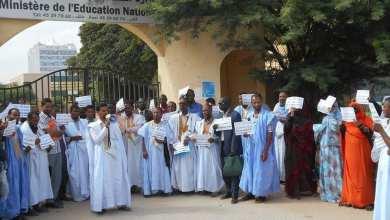 Photo of موريتانيا.. إضراب لأساتذة التعليم الثانوني والفني