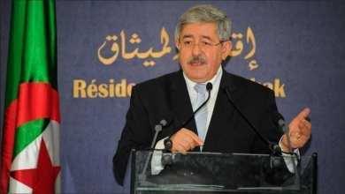 Photo of الجزائر.. أويحي يمثل أمام النيابة في قضايا فساد