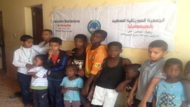 Photo of موريتانيا..مرضى «الهيموفيليا» يطالبون بمركز خاص لعلاجهم