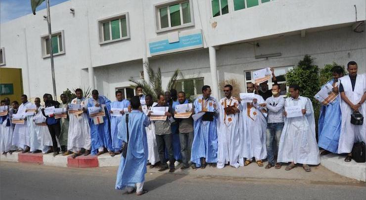 احتجاج صحفيين في موريتانيا (أرشيف)