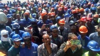 Photo of موريتانيا.. إقرار زيادة أجور عمال «سنيم»