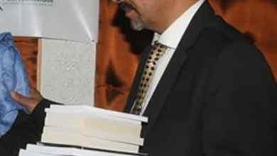 محمد أحمد ولد أجيد ( فيسبوك)