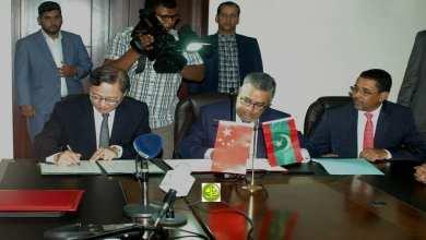 Photo of توقيع اتفاق للتعاون الاقتصادي بين موريتانيا والصين